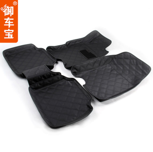 Imperial treasure Q7 Q5 A6L A6 Audi A4L foot pad foot pad mat surrounded by leather Ottomans package mail