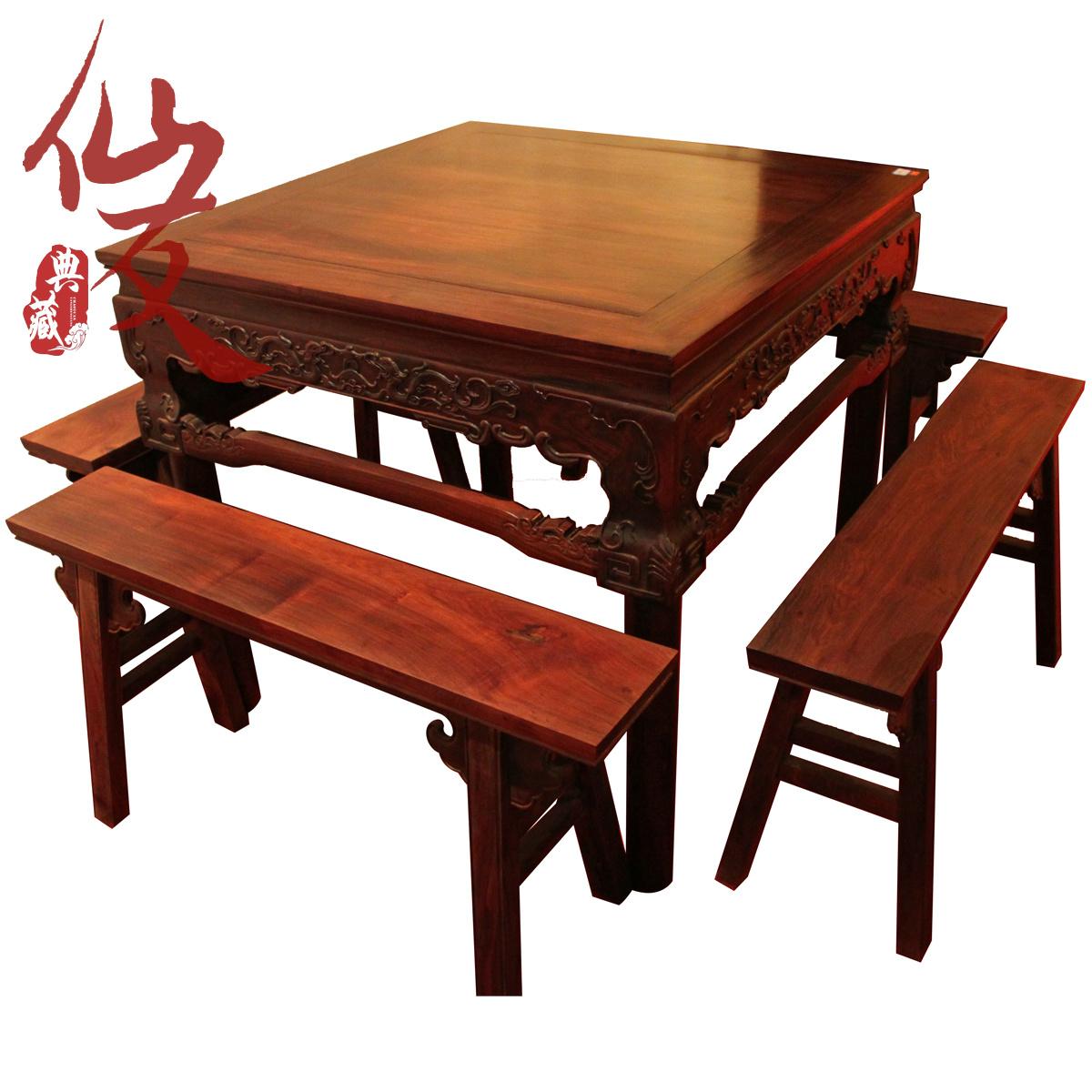 红木家具 厂家直销 大红酸枝钱币方餐台餐桌餐椅五件套 正方饭桌