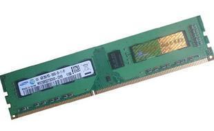 Samsung三星DDR3 1333台式机内存4GB,160元