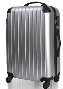 拉杆箱旅行箱包巨龙邵宝玲行李箱登机箱万向轮男女潮25寸电子秤箱