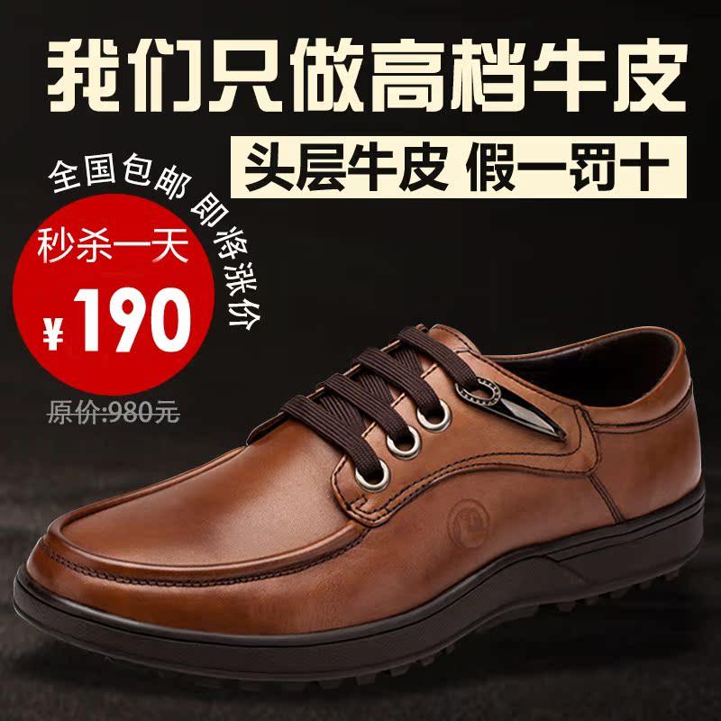 Демисезонные ботинки Goldlion Justbull