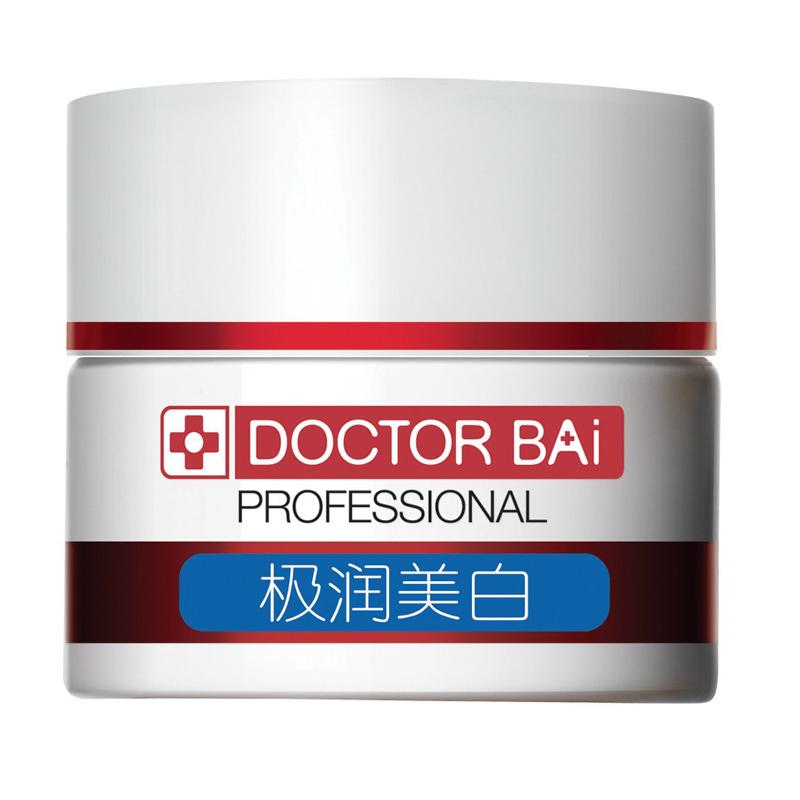Doctor Bai  78
