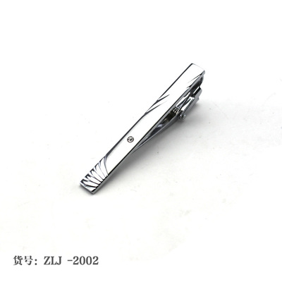 Forevernow high-grade silver tie clip genuine business men lapel tie clip gift box