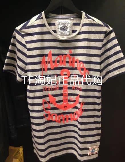 绣花王爷淘妃_tf淘妃【专柜代购】selected 思莱德 短袖t恤 413201012