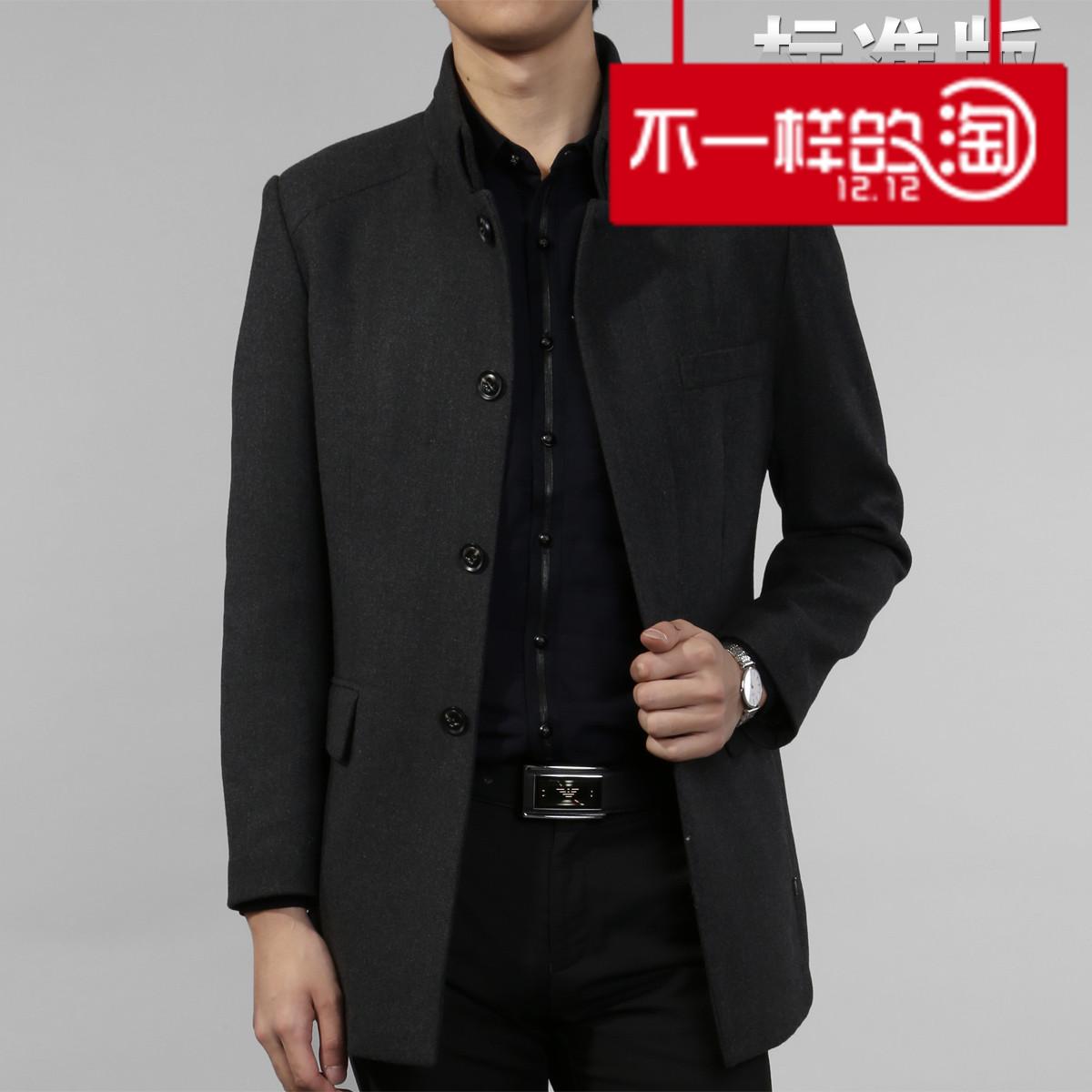 首页 呢大衣 男装 尼雅商城  (大图) 原价格:¥978元