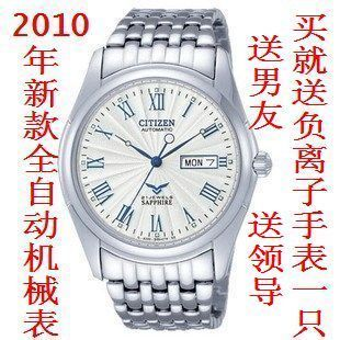 宾伦手表 宾伦男士手表 宾伦女士手表 男士手表什么牌子最好 女士手表什么牌子好 - yoyotaobao - 一起一起