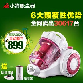 小狗D-988 吸尘器家用超静音 小型迷你除螨正品强吸力吸尘机