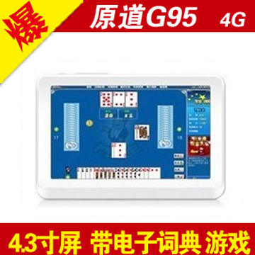 плеер Window G95 MP4 4.3 4G MP4 MP5