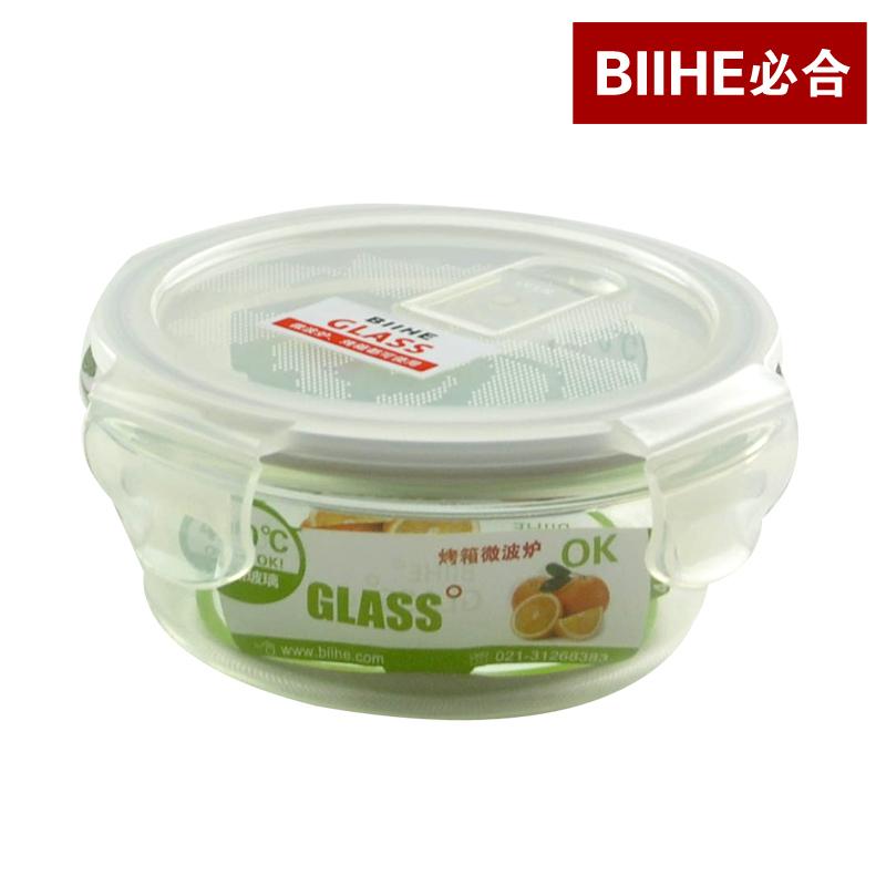 必合lock耐热玻璃饭盒保鲜盒