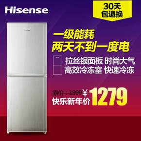 Hisense/海信 BCD-180F/Q1电冰箱 双门 冰箱 180L家用 新品