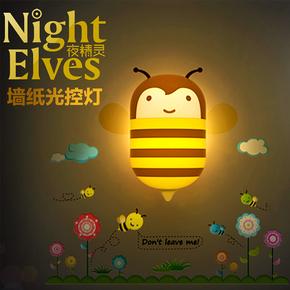 创意DIY装饰墙贴光控小夜灯卡通儿童房壁纸灯卧室节能插电壁灯