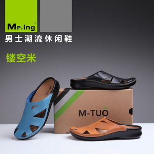 Mr.ing M-danxie trends in summer beach shoes shoes casual shoes Sandals slippers men lazy people F1366