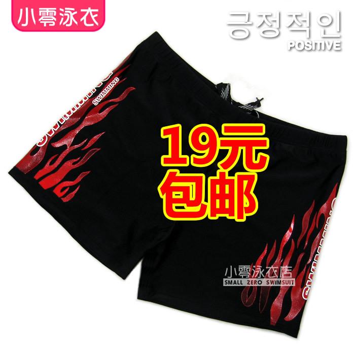 小零泳衣 特价秒杀爆款 火焰男士平角泳装温泉游泳裤衣