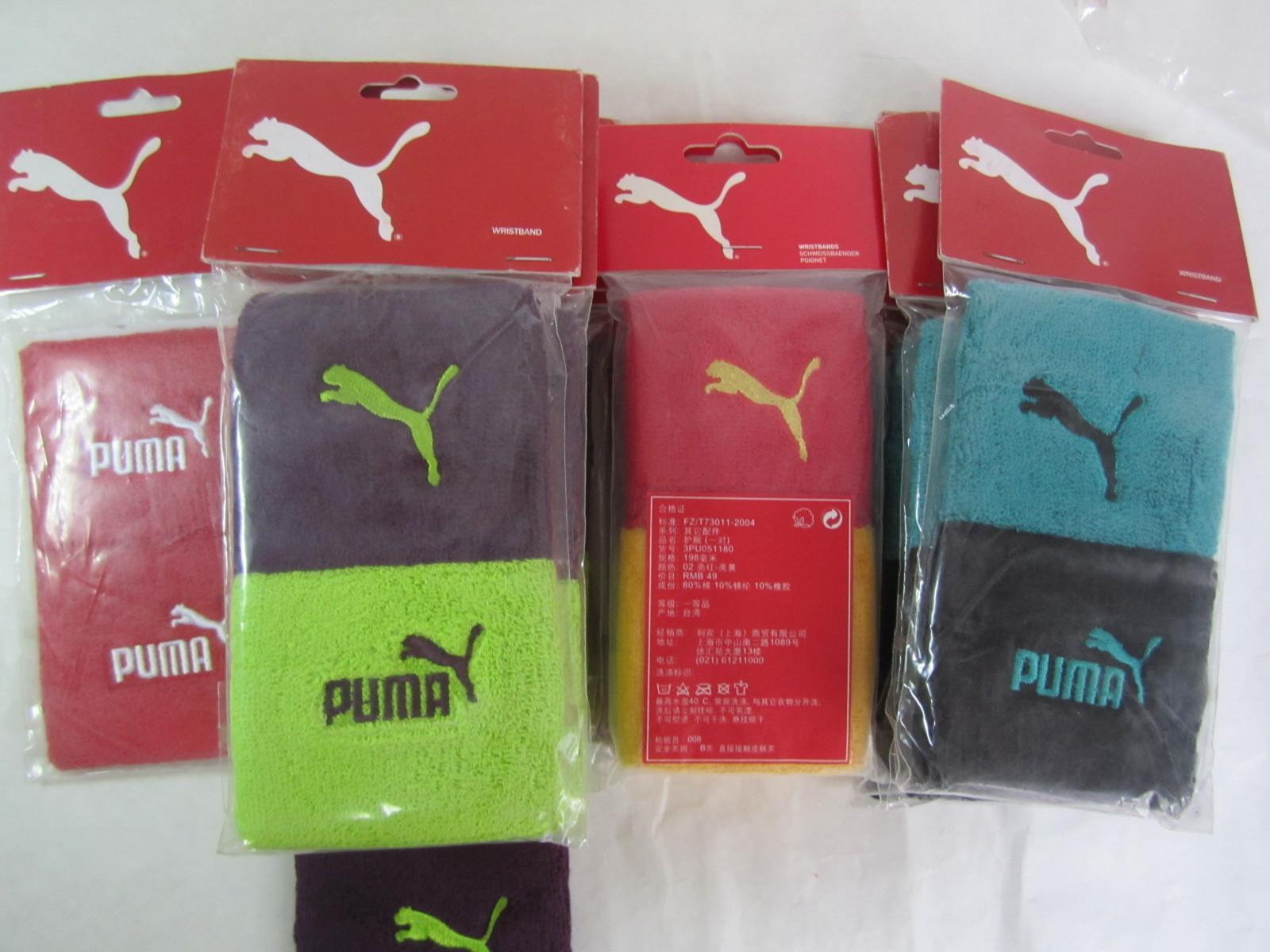 Наколенники, Напульсники Puma 3pu051180