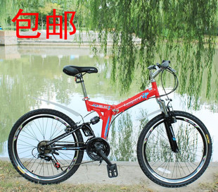 The leopard OK cool 24 inch 26 inch 21 speed front and rear suspension folding mountain bike bike