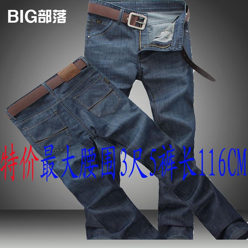Джинсы мужские Others 6135/5/160 Облегающий покрой Тонкая джинсовая ткань Модная одежда для отдыха
