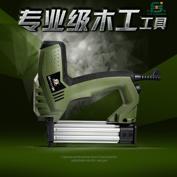 Dual electric nail gun straight nail a nail Electric Stapler Staples woodworking f30 electric air nailer