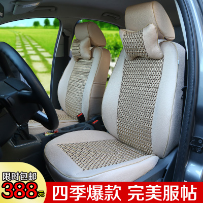 Classic Fokker Nova Cruz Buick Excelle Hideo gt Sail K2 car seat cover seat cover special seasons