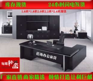 Shanghai fashion boss desk black office furniture in stock embossed Executive desk supervisor tables simple and modern