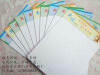 厂家直销 16K文稿纸 草稿纸 横格信纸 70g厚单线信纸 37张一本