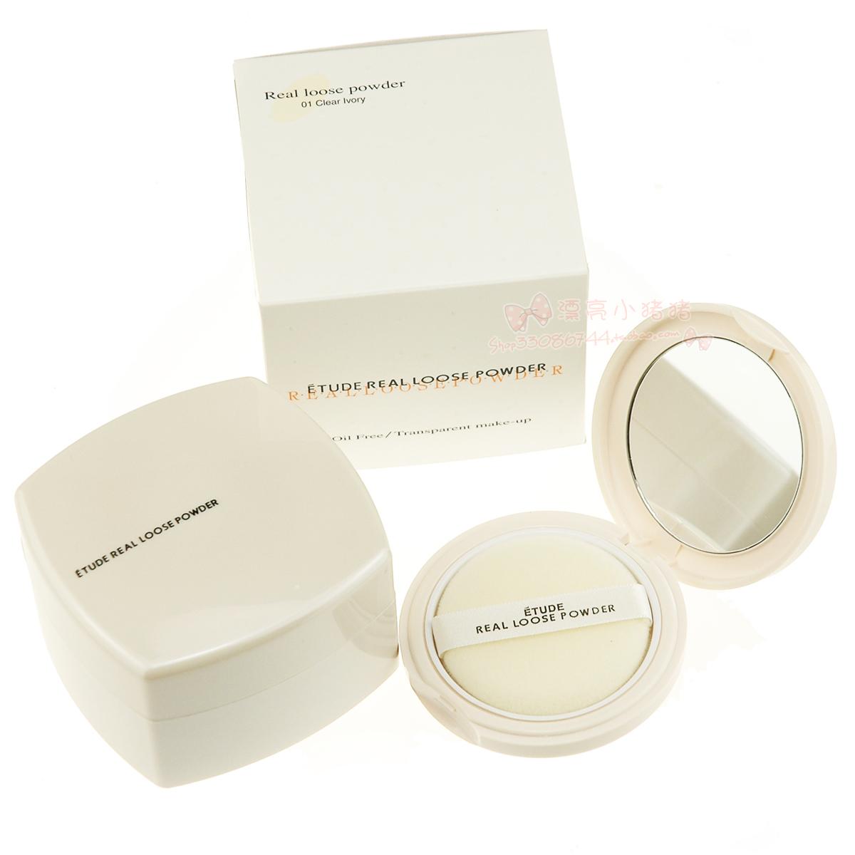 韩国彩妆专柜正品爱丽水晶散粉盒带粉扑 蜜粉定妆粉控油美白遮瑕