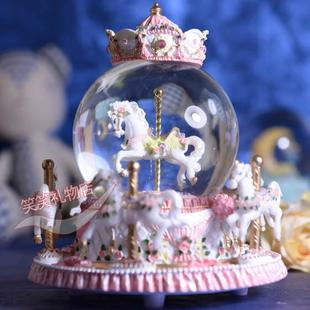 Leiman Shi Egg carving six open carousel music box music box birthday gift ideas Valentines Day Gifts wedding