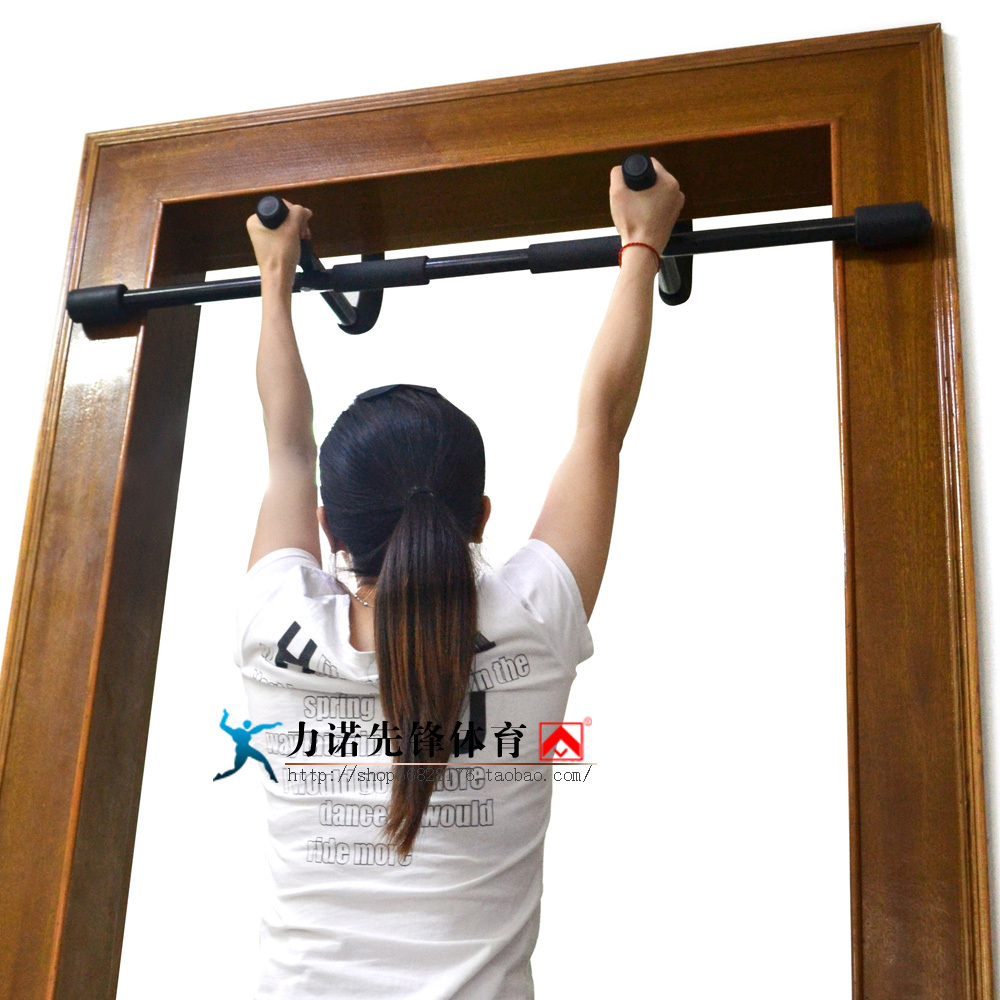 Indoor chin up is the horizontal bar on the door frame for Door frame pull up bar