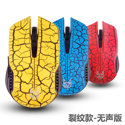 Crack wireless gaming mouse silent mute lol CF dedicated laptop League big mouse