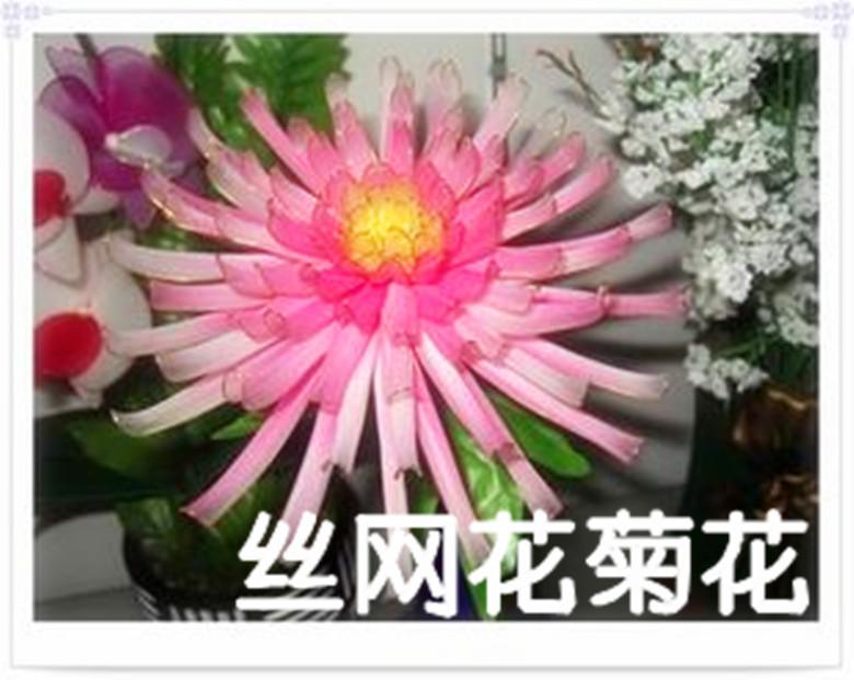 Материалы для изготоления искусственных цветов Ai Wo Wo 124 DIY