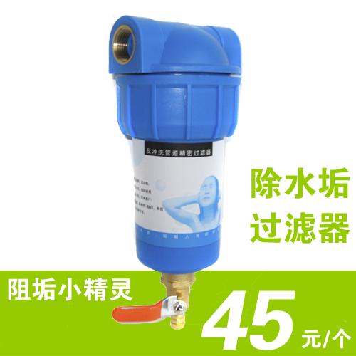 Фильтр для воды Удаления фильтра солнечной масштаба SI p c трубы фильтр от накипи до удаления накипи масштаба ингибитор