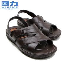 回力新款男凉鞋沙滩鞋男正品夏季韩版潮软底PVC凉鞋男防水鞋包邮图片