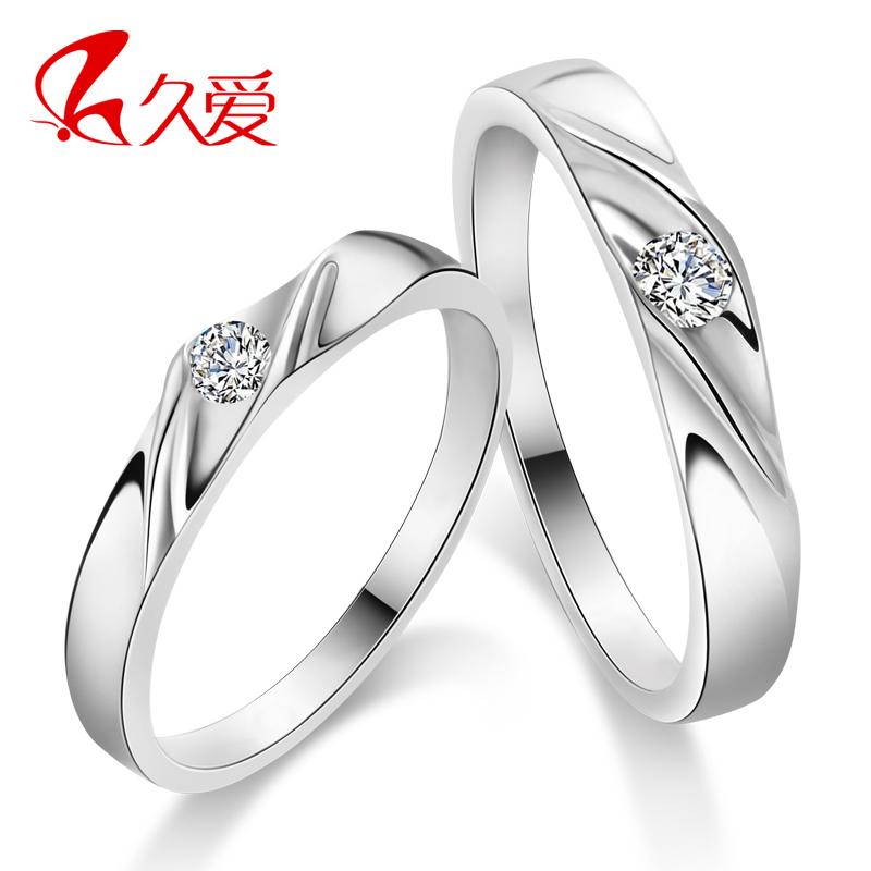 久爱珍爱缠绵一生925纯银戒指结婚季瑞士钻情侣对戒结婚戒子 免费刻字