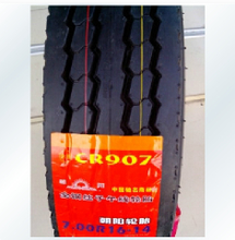 Chaoyang all steel wire tyre / 750/825 650/700 r16 brand tires More fuel-efficient wear-resisting
