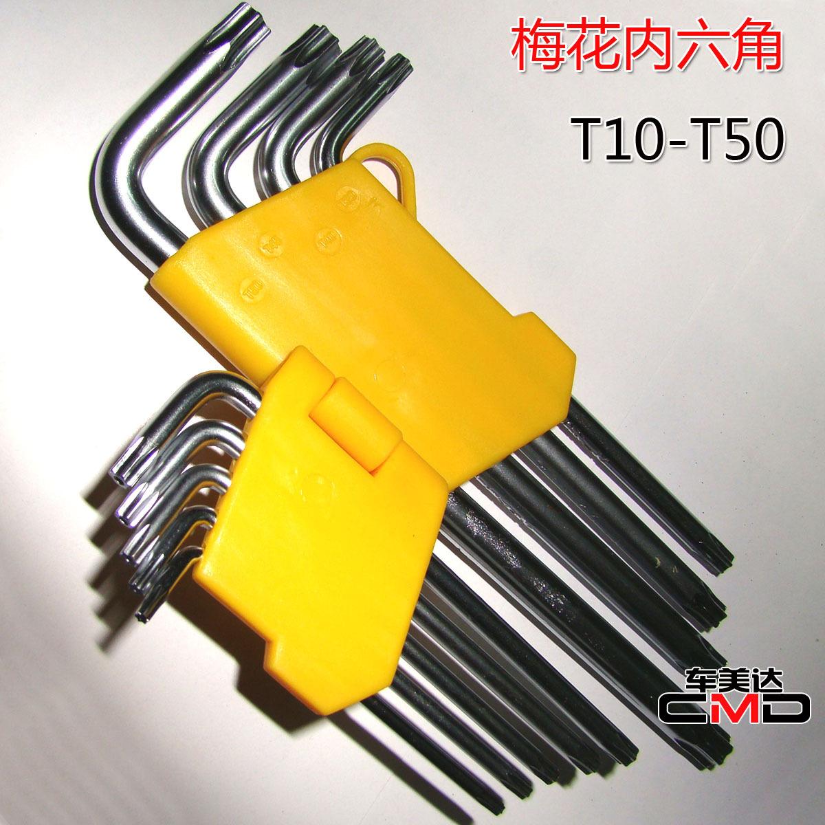 Ключ имбусовый (шестигранный) Dedicated T20, продается в интернет