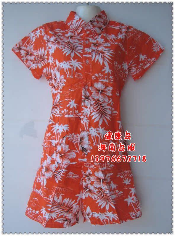 Брючный костюм 2012 Специальные пары пакет конференции Одежда форменная одежда пляж