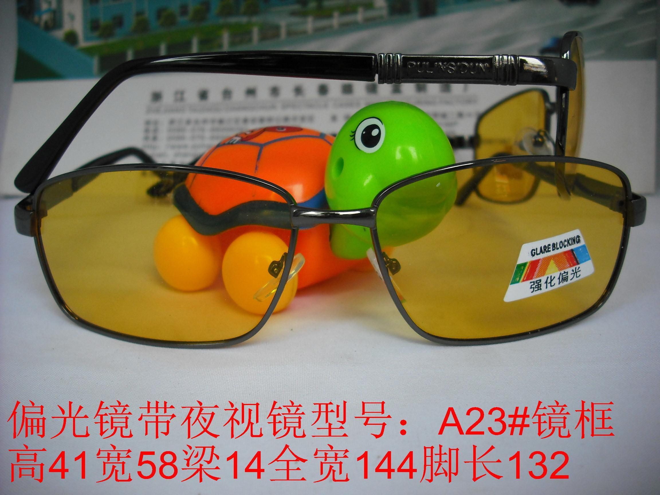 Антибликовые очки M Court is satisfied  A23#
