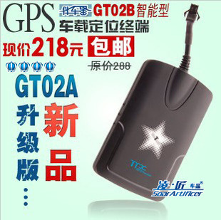 New GT02B car alarm position Tracker GPS tracking device GPS tracking GPS Locator device