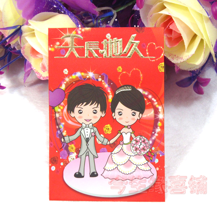 婚庆用品 结婚烫金彩色小红包 高档复膜利是封 婚礼小红包 特价
