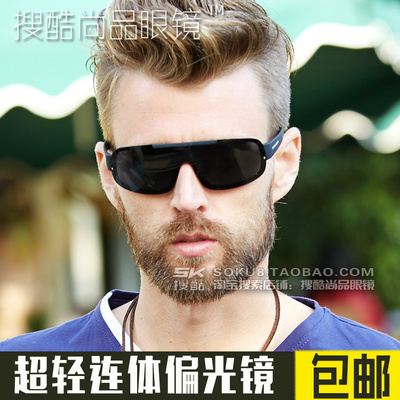 Bao Jie TR90 * 2014 new Siamese men sunglasses polarized sunglasses yurt driving riding goggles