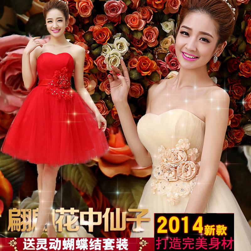 Вечернее платье Невеста Свадьба платья красный лук короткой трубки Топ тост костюм вечер платье невесты новых 2014