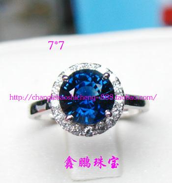 漂亮 18K金结婚季(配钻)天然矢车菊蓝宝石戒指 钻石戒指女戒 收藏精品