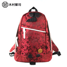 Kimura Yohji 2013 New Men's shoulder bag schoolbag backpack bag ladies bag bag Korean version of the influx