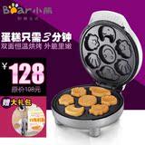 小熊蛋糕机DGJ-C608家用蛋糕机全自动 多功能电饼铛 正品特价