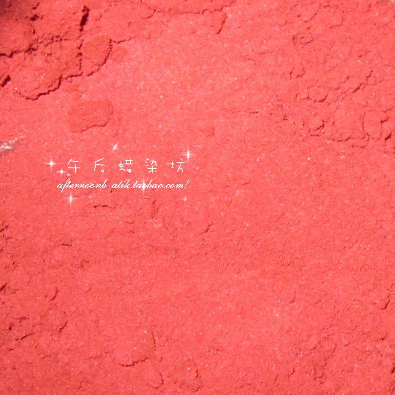 Батик Мао Хмонг батик батик окраска с распределением 50 г порошка красного красителя Красители реактивные * фиксации *