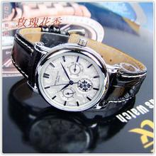 Swiss watch multi-function back through automatic mechanical watch Men's Watch