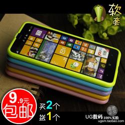诺基亚1320手机壳lumia手机套诺基亚1320手机套保护套后盖 硅胶套