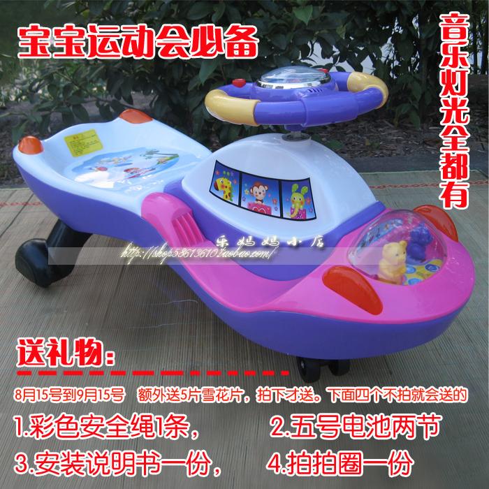加长加大加厚双层A+B宝宝扭扭车助步车摇摆车滑行滑板车童车玩具