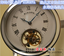 Seagulls foundry MINORVA using gull the tourbillon ST8000 movement 818.900 hollow out Men's watch