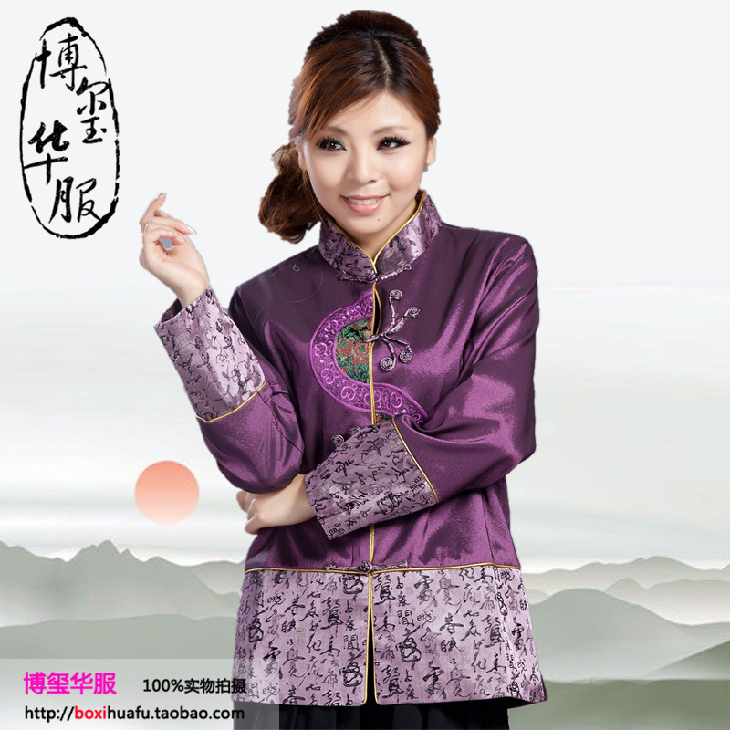 Одежда для дам Bo Xi Chinese clothing x1103 Bo Xi Chinese clothing