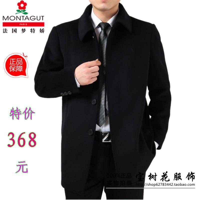 Пальто мужское Montagu
